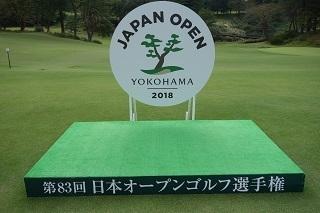 nihon-open-yokohamacc2018.jpg